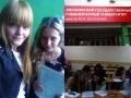 школа на базе МГГУ им.Шолохова_2