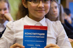 13.12. Татарстан