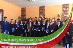 17.02.2.Татарстан