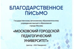 002 письмо Бунимовича