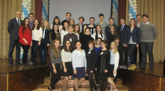 10 февраля 2017 правовой квест школа №1411(Москва)