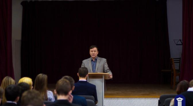 5 декабря 2016 года Лицей №131 г. Казань (Республика Татарстан)