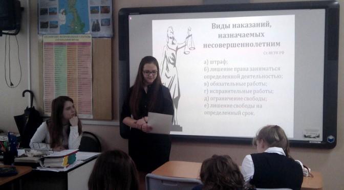 6 марта 2017 года Школа № 1411 (Москва)