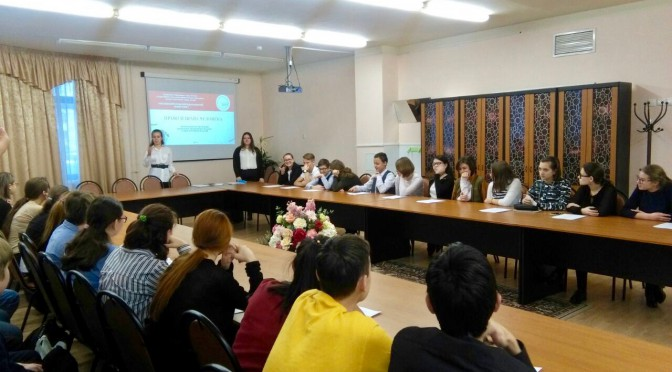 7 декабря 2017 года Школа №1499 (Москва)
