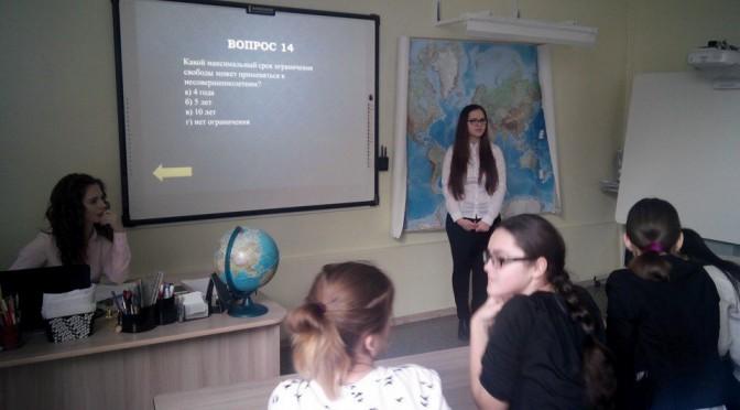 9 марта 2017 года Школа № 1411 (Москва)