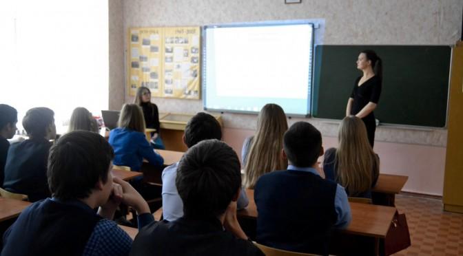 13 и 14 марта 2017 МБОУ СОШ № 19 (Курск)
