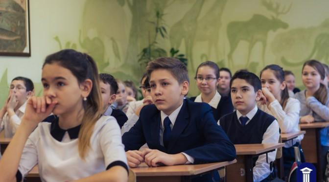 13 декабря 2016 Школа № 39 г.Казань (Республика Татарстан)