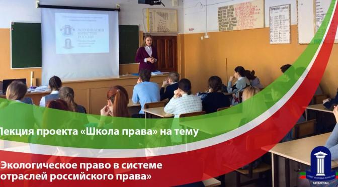 17 февраля 2017 Бирюлинская СОШ Высокогорского муниципального района (Республика Татарстан)