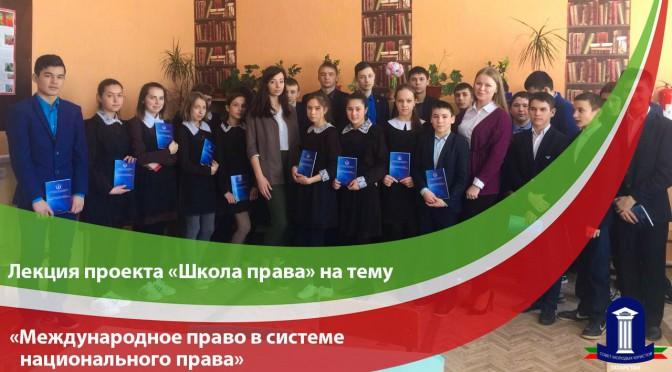 17 февраля 2017 Куркачинская СОШ Высокогорского муниципального района (Республика Татарстан)