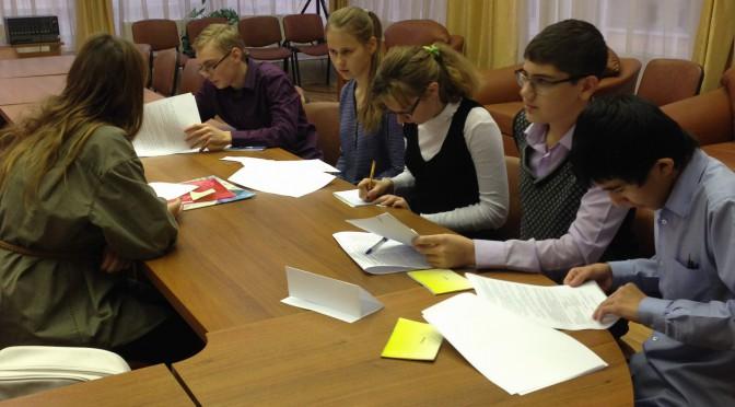 24 ноября 2016 правовой квест школа 2031 (Москва)