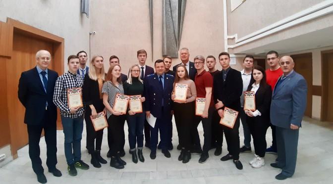 16 октября 2019 провели квест в прокуратуре ЦАО Москвы