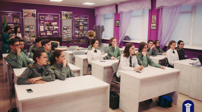 28 ноября 2016 года Лицей №159 г. Казань (Республика Татарстан)