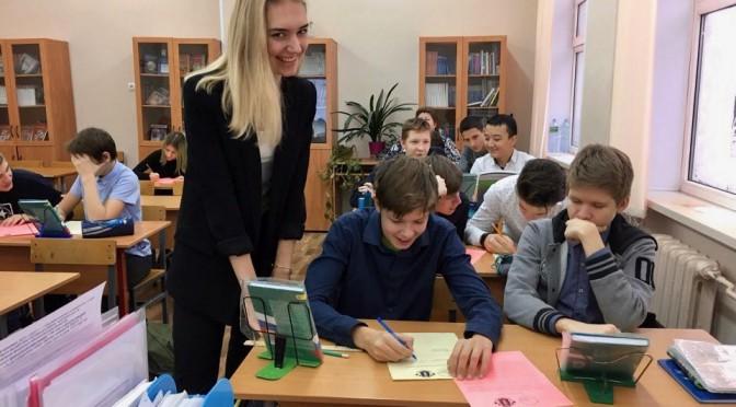 Уроки, посвященные 25-летию Конституции Российской Федерации