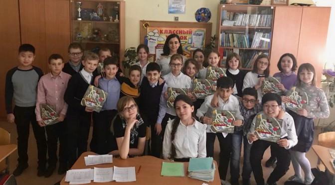 Март — апрель 2019 уроки по теме: «Обязанности несовершеннолетних»ШКОЛА № 2120, № 2065