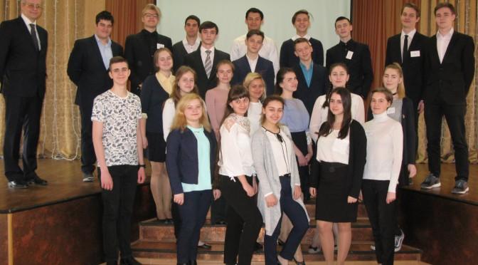 21апреля 2017 года Школа № 1411(Москва)