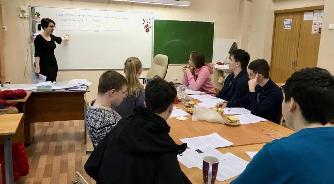 3 февраля 2018 года Школа №1228 (Москва)