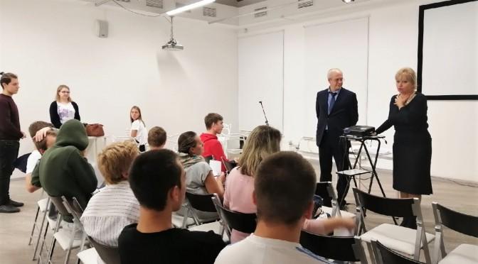 2 октября 2019 квест на выставке в Центре Гиляровского