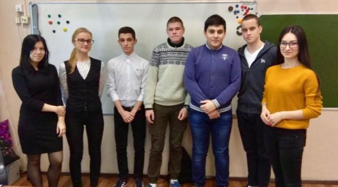 10 января 2018 года Школа №1411 (Москва)
