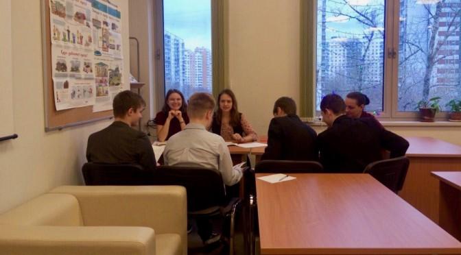 13 декабря 2017 года Школа №1288 (Москва)