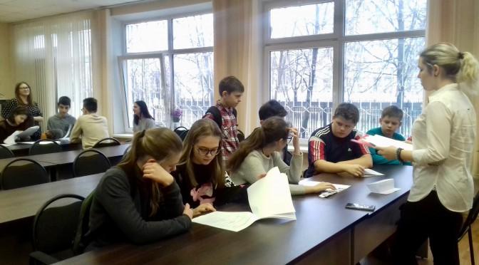 17 декабря 2017 года Школа №949 (Москва)