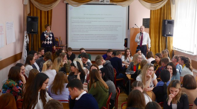 11 апреля 2017 Деловая игра Юридический институт МГПУ (Москва)