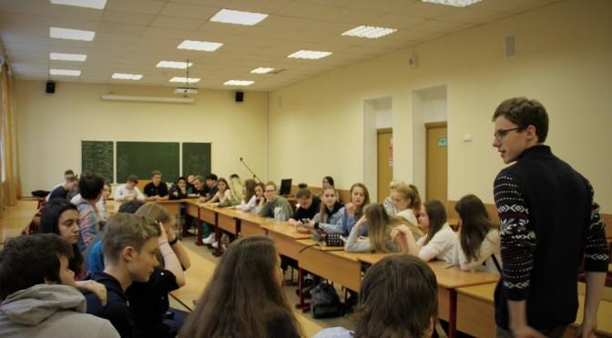 05 июня 2017 года Юридический институт МГПУ, гимназия №1534 (Москва)